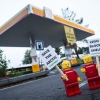 Lego_Shell-460x276